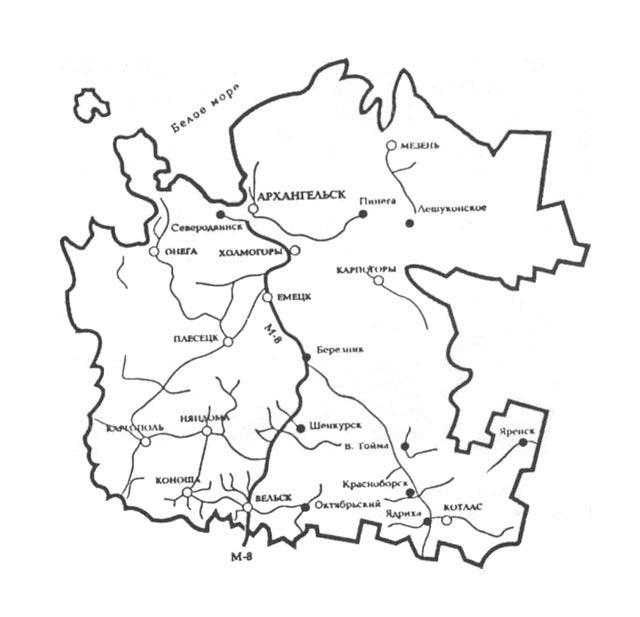 Схема автомобильных дорог